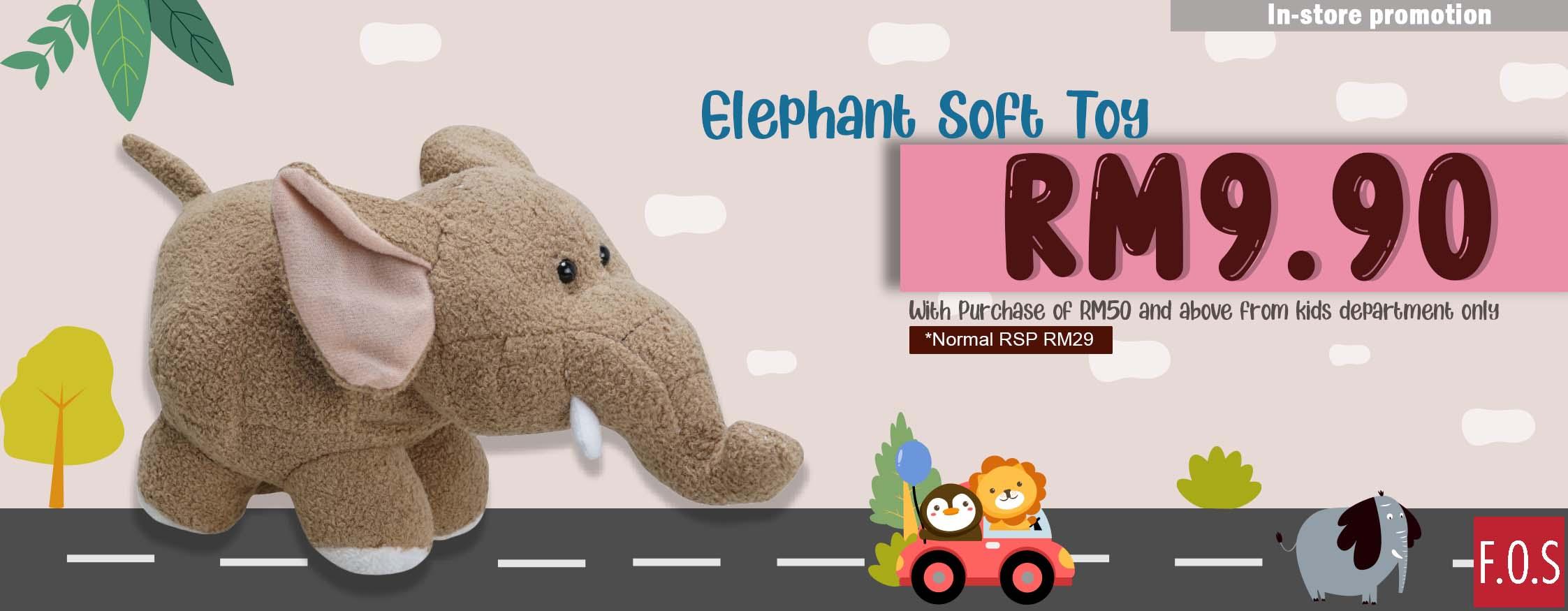 TOYS ELEPHANT banner